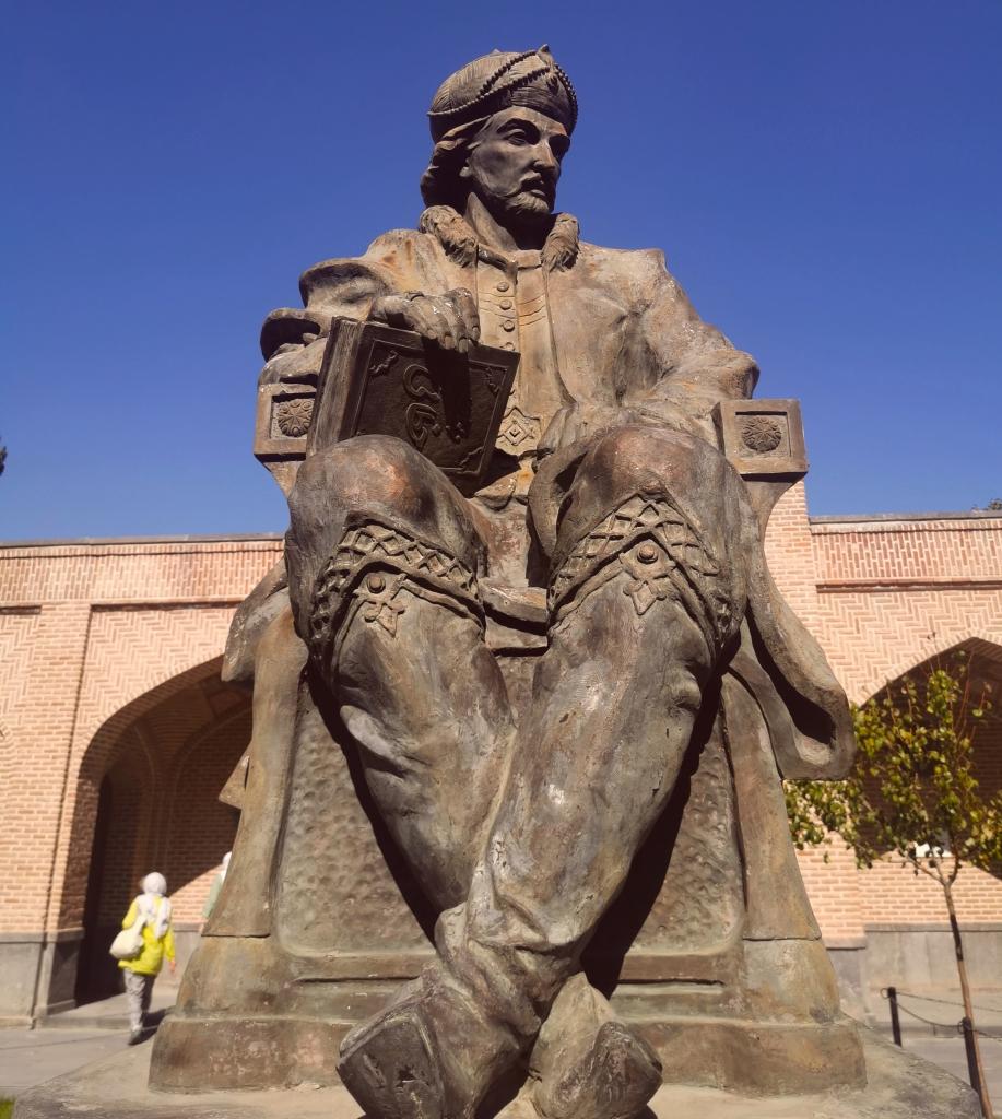 le chiisme est devenu officiel en Iran au 16ème siècle